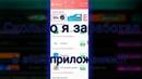 Топовое приложение чтобы заработать деньги Как заработать деньги без вложений!! App Bonus