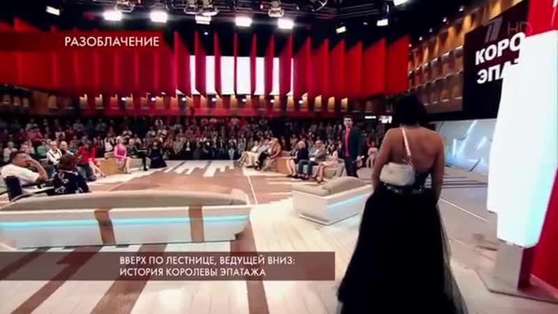 Элина Ромасенко - выход в студию
