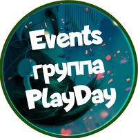"""Логотип Events группа """"PLAYDAY"""""""