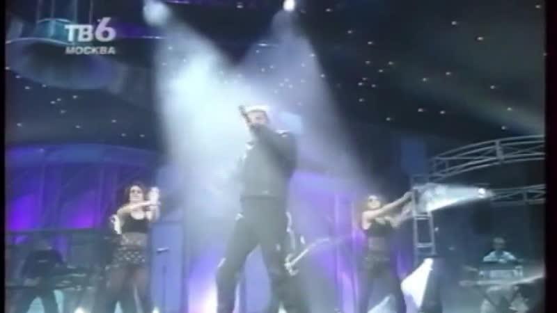 Группа Комиссар - Дрянь (2000)