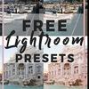 Мобильные пресеты - Lightroom - бесплатно