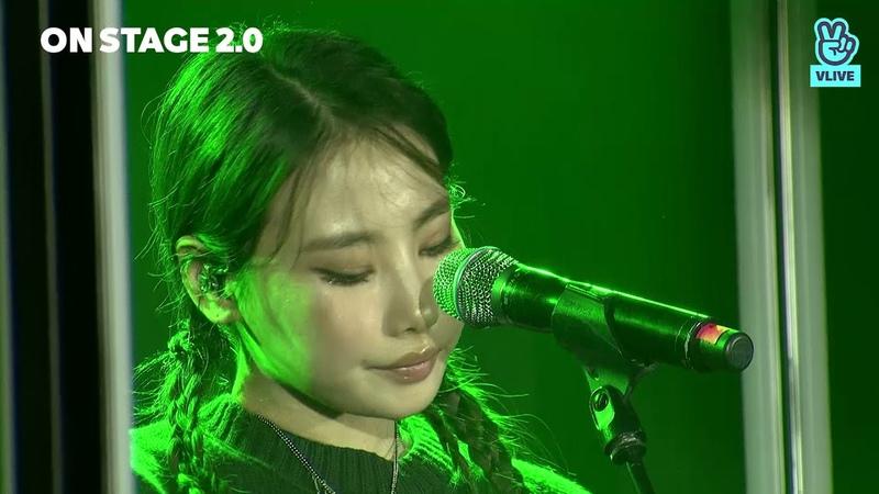 [온스테이지2.0 1주년 공연] Youth Green - 유라, 재달, SURL