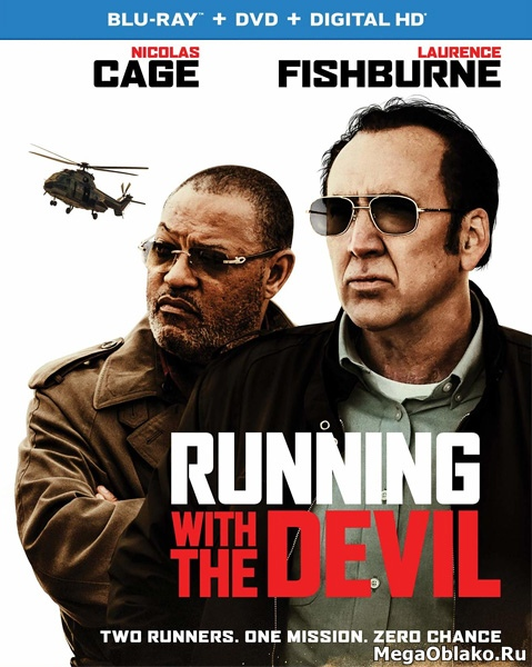 Кокаиновый барон / Running with the Devil {Fixed} (2019/BDRip/HDRip)