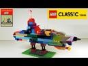 LEGO CLASSIC 10696: SUBMARINE - CAPITAN'S NEMO NAUTILUS подводная лодка Капитана Немо Наутилус