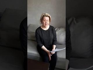 32 Сергей Миалков   После Победы читает  Анна Енгалычева