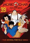 jackie chan adventures - HD841×1200