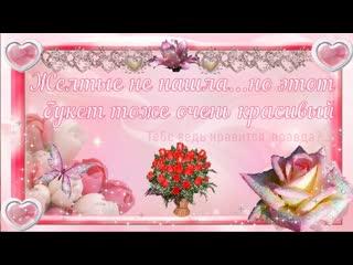 С ДНЕМ МАТЕРИ! Трогательное поздравление от дочери. КРАСИВАЯ МУЗЫКАЛЬНАЯ ОТКРЫТКА! День Матери!!