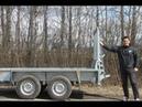 Прицеп МЗСА 842111.201 для Bobcat - мини экскаватора, катка, трактора. Трап для прицепа. ЦЛП АРИВА