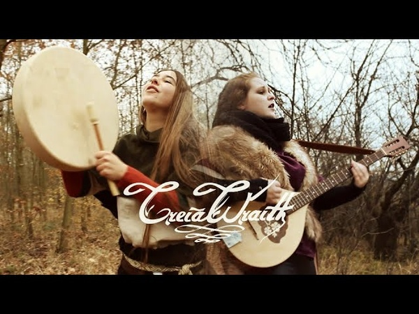 LAZARE Percival acoustic cover by Creia Wraith and Elisabeth