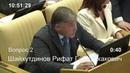 В соответствии с изменениями Конституции за стратегию развития государства будет отвечать Госсовет