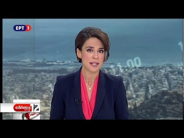 Τουρκ εισβολή στην Συρία αντιδράσεις ΗΠΑ Ε Ε Αιγ 9