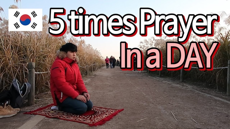 🇰🇷 Can I pray 5 times a day in Korea?