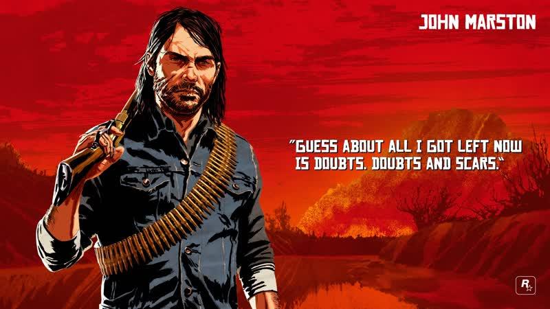 Red Dead Redemption 2 ПК часть 25 финал