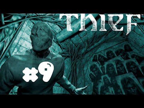 THIEF►ПРОХОЖДЕНИЕ БИБЛИОТЕКАРИ В ПСИХУШККЕ 9