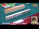 180422 NMB48 Murase Sae no Mahjong Gachi Battle Haru no Onsen SP 2
