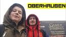 Як ми в Оберхаузен їздили ВИСТАВКА GoT