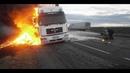 18 Аварии грузовиков 2019 грузовики фуры дальнобойщики дтп сильнейшее видео