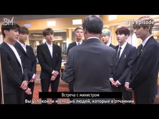 RUS SUBEPISODE BTS @ 2018 Korean Popular Culture & Arts Awards