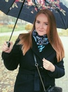 Татьяна Степанова фотография #4
