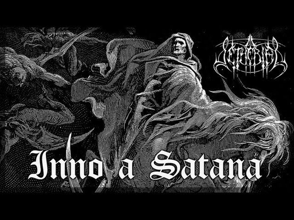 SETHERIAL Inno a Satana cover