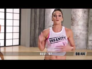 Insanity Live - Core  Agility (Danielle Natoni)