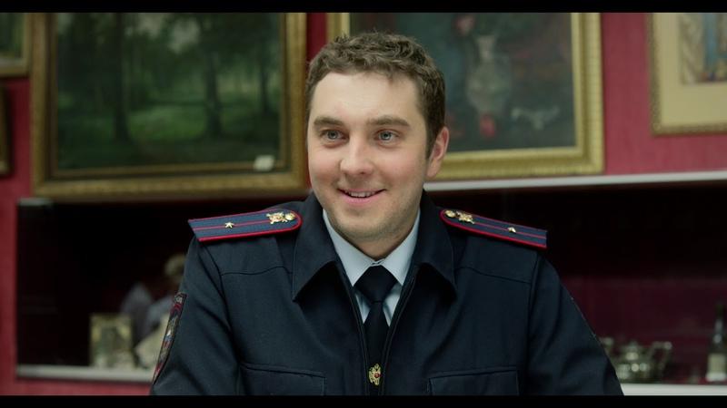 Любовь в розыске 1 Серия Мини сериал Комедия
