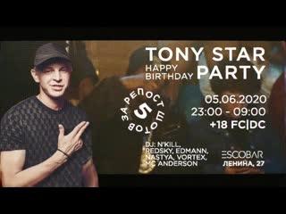 ⭐️ | TONY STAR PARTY | 23:00 - 9:00⭐️