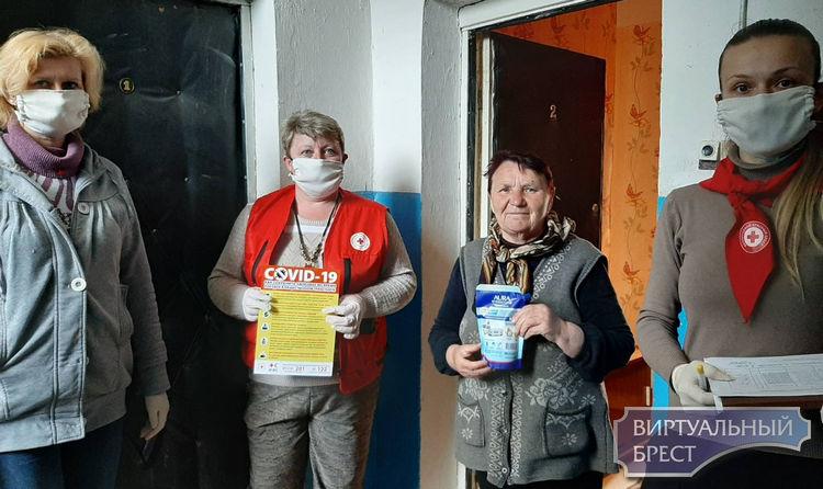 Месячник Красного Креста завершился в Брестской  области