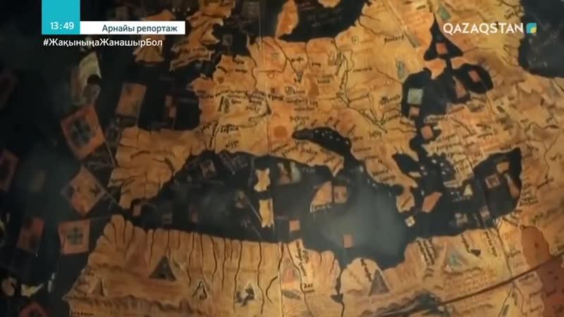 Арнайы репортаж Хан Жәнібектің кесенесі табылды
