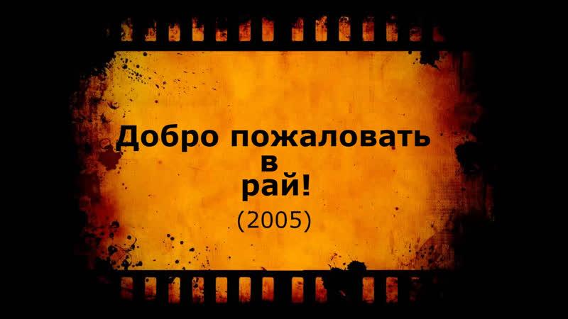 Кино АLive 1625 I n t o T h e B l u e=05 MaximuM