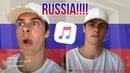 Герман Томмераас слушает русские песни/Скам/эфир 28.05.20