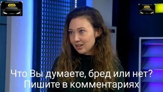 Отвези меня мразь Яна Данькова в такси честное интервью  или притворное оправдание | работа в такси