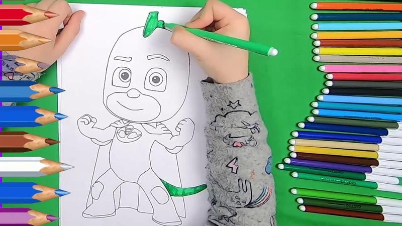 Coloriamo lucertola PJ Masks Super Pigiamini è impariamo colori per bimbi con Sofi Meri