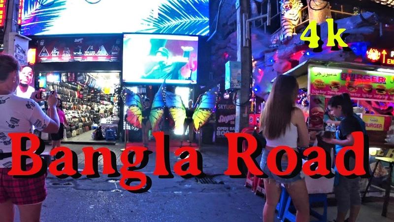 Bangla Road Patong Phuket Thailand 4K 2020