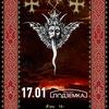 MAYHEM //17.01.2020// Новосибирск