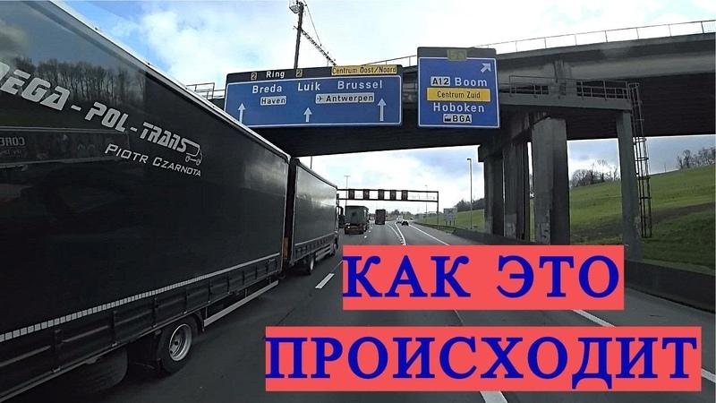 Нарушаю правила перевозки Контейнера Стиральный порошок в Россию