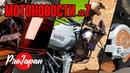 Конец ZX14R новая Tenere Africa Twin в лесном пожаре и другое мотоновости