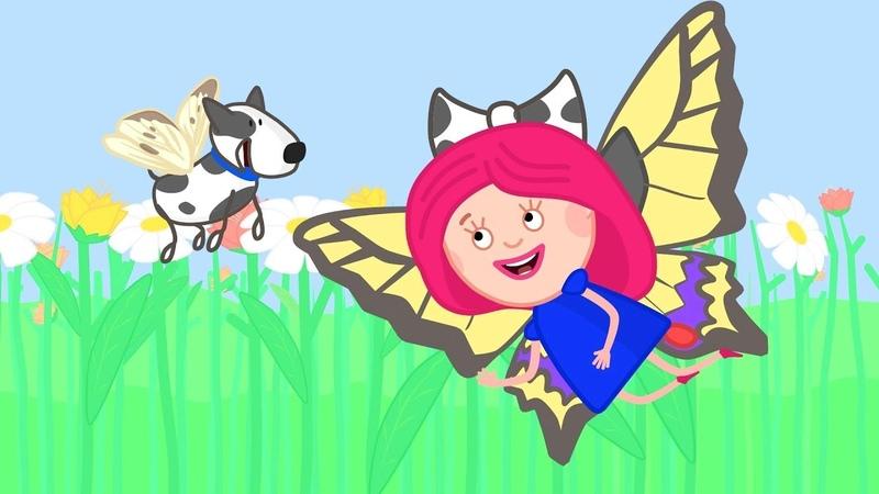 Un espectáculo de mariposas Smarta y su bolso mágico Dibujos animados para niños