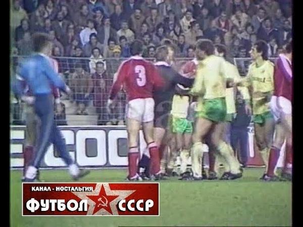 1985 Нант (Франция) - Спартак (Москва) 1-0 Кубок УЕФА. 1/8 финала, 2-й матч, обзор 2