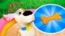 Vamos ajudar o Max a achar seu osso? Brincadeiras educativas em português para crianças