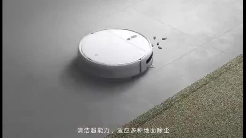 Оригинальный робот пылесос XIAOMI MIJIA 1C с визуальной