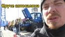 Круче автосалона - Комбайны, трактора, сеялки, опрыскиватели, разбрасыватели удобрений. Обзор
