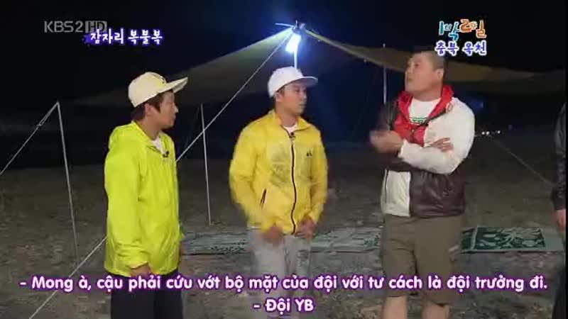 160 Chuyến đi đến Okcheon tỉnh Bắc Chungcheong