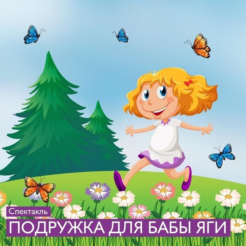 Топ мероприятий на 28 февраля — 1 марта, изображение №27