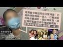【陳彥霖案】接受 TVB 訪問 母親:女兒死於自殺 疑思覺失調