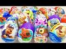 Игрушки из Мультиков Киндер Сюрпризы Шоколадные Яица Распаковка
