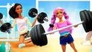 Видео про Салон красоты для кукол ЛОЛ. Кукла Барби собирается бегать. Игры в одевалки для спортзала!