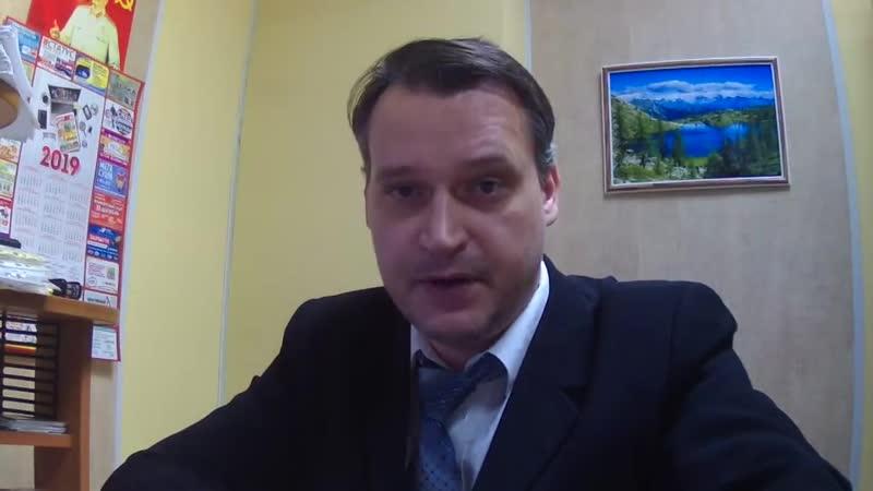 Поездка в Москву_ Суд о паспорте СССР, Эра перемен и Движение граждан СССР (Хабарова) .