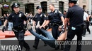 БОЕВИК ПРО ДВОРЫ - МУСОРА 2017 / Русский боевик новинка