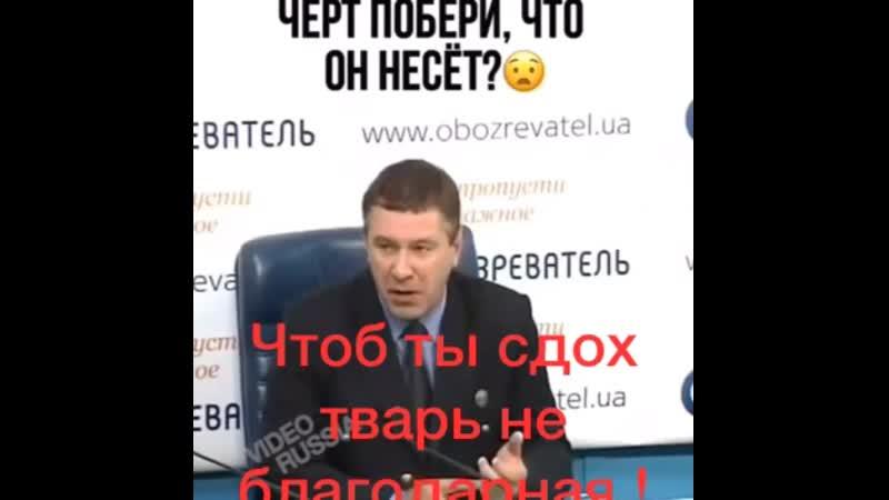 Ахуеть